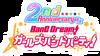 Garupa 2nd Anniversary logo