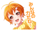 Smile Patrol! Reporting for Duty!! Event Stamp
