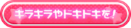 Poppin'Party Rank 30 Title
