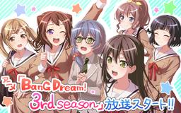 BanG Dream! 3rd Season Illustration
