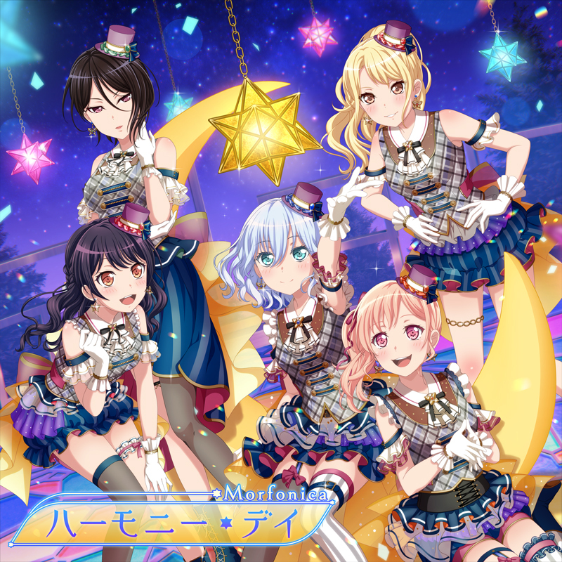 Morfonica 3rd Single Blu-ray Cover.png