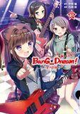 BanG Dream! Star Beat Vol. 1 Cover