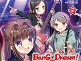 BanG Dream!: Star Beat