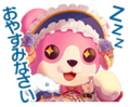 A Fleeting Night's Dream Event Stamp