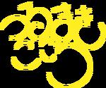 Tsurumaki Kokoro Signature.png