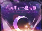 Roku-chou Nen to Ichiya Monogatari