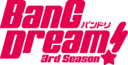 3rd Season Logo