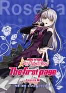 Roselia The first page