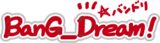 BanG Dreaam! (Old) Logo