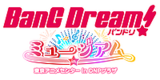 BanG Dream! Museum Logo