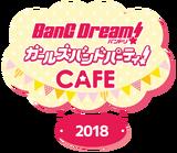 BanG Dream! Cafe 2018 Logo