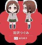 PICO Tsugumi