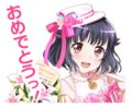 Rimi's Gift Of Song Event Stamp