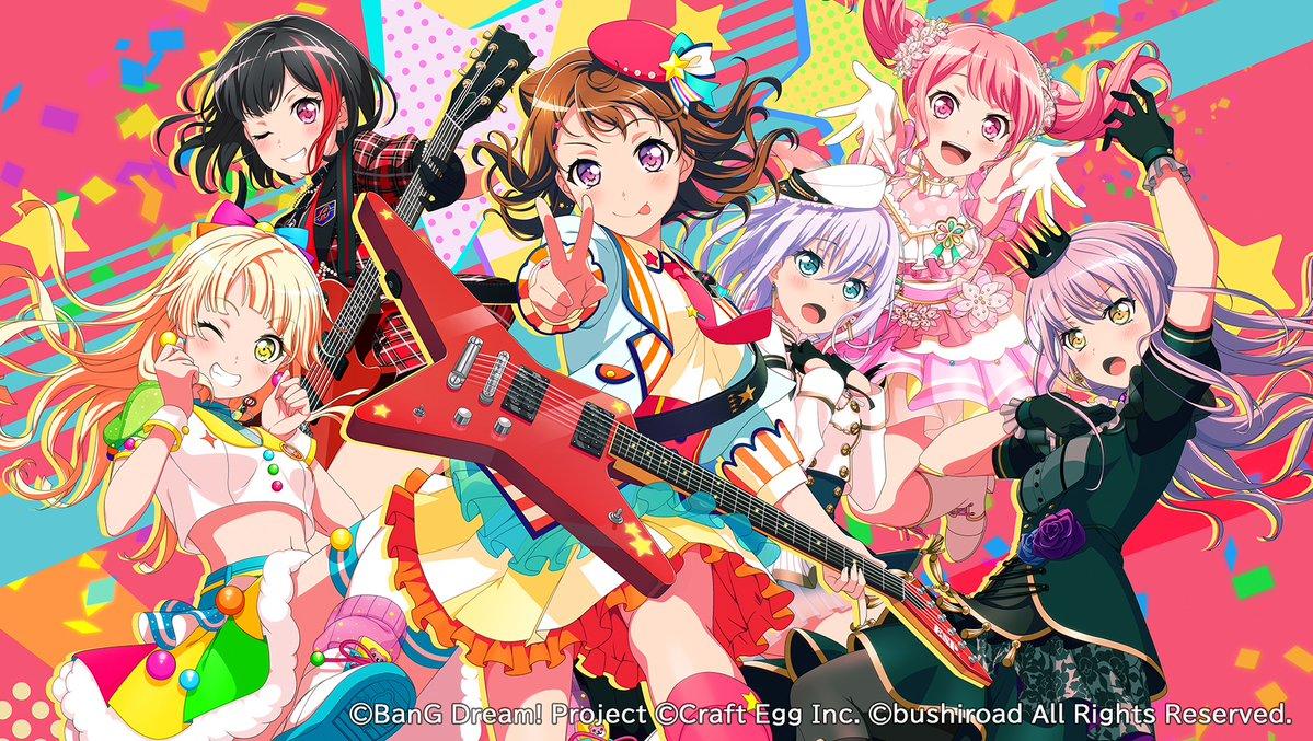 Bang Dream Girls Band Party Bang Dream Wikia Fandom