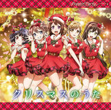 Poppin'Party 8th Single Regular Cover