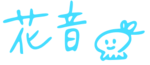 Matsubara Kanon Signature.png