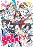 BanG Dream Anime Key Visual