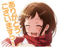 Non-Stop! Return Mission! Event Stamp