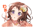 Flowery June Bride Event Stamp