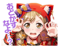 Poppin' Halloween Parade♪ Event Stamp