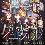 Poppin'Party 15th Single Regular Edition Cover -Kirakira Ver.-