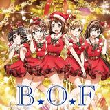 B.O.F Game Cover