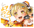 Ni Hao♪ Touring the Smile Map Event Stamp