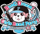 BanG Dream! Pacific League Collab Logo