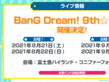BanG Dream! 9th☆LIVE