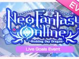 Neo Fantasy Online -Wedding Day Dragon-