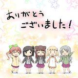 BanG Dream! Star Beat (Illustration by Hitowa)