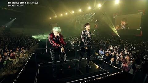 방탄소년단_'2015_BTS_LIVE_화양연화_on_Stage'_DVD_preview_spot