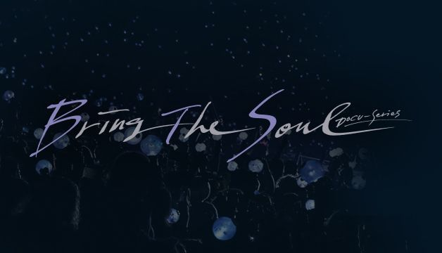Bring The Soul (documental)
