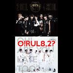 2c4s-orul2 jp release.jpg