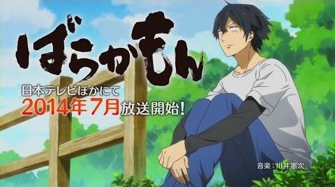 TVアニメ「ばらかもん」PV2