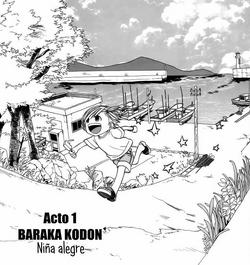 BarakamonCapitulo1.png