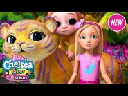 Barbie & Chelsea The Lost Birthday Clip - Chelsea, The Gang, & An Alligator Infested River!