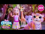 Barbie & Chelsea The Lost Birthday Clip - Barbie & Chelsea Find Trouble In Paradise