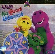Barney'sFunandgames Thai VCD