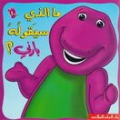 Arabic Cover Barney Say
