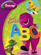 Now I Know My ABC's Cover