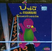 Live IN NYC Thai VCD
