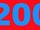 2009 & 2009S