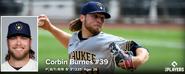 MLB Corbin Burnes 2021