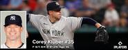 MLB Corey Kluber 2021