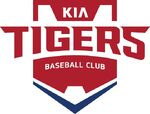Kia Tigers 2017 New Emblem.jpg