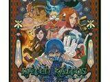 Baten Kaitos: Eternal Wings and the Lost Ocean Original Soundtrack