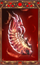 Phoenix Crest.png