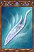 Mirage Blade.png