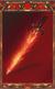 Flame Sword.png